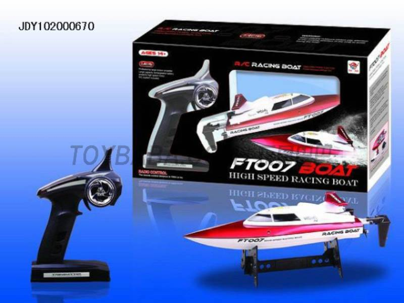 Remote control boats No.:FT007