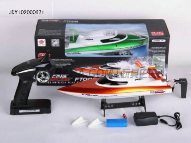 Remote control boat (metal orange / metallic green ) No.:FT009