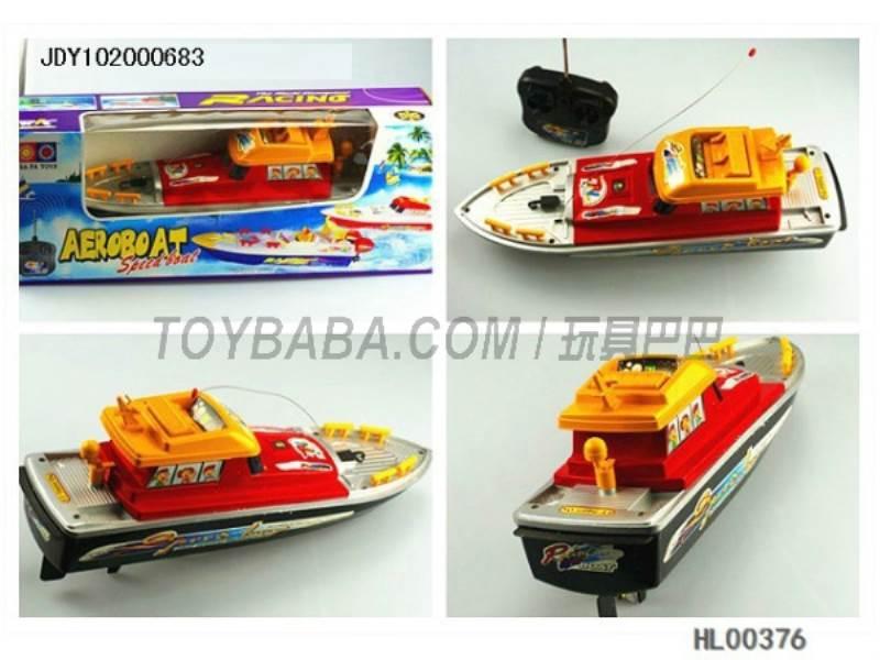 Stone remote control boat No.:999G-11