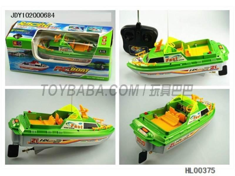 Stone remote control boat No.:999G-12