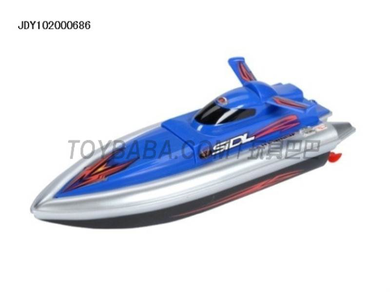 Remote control boats No.:HT-3829F