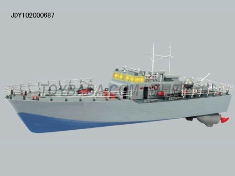 Remote torpedo No.:HT-2877A