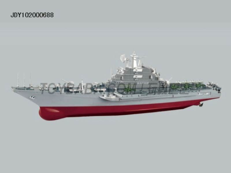 1 : 275 model series remote control aircraft carrier No.:HT-2878A