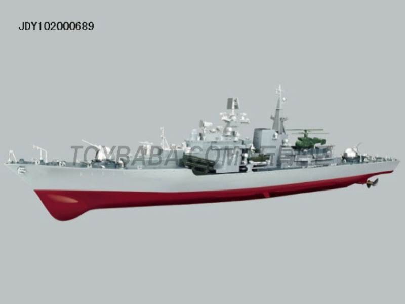 1 : 275 model series remote destroyer No.:HT-2879A