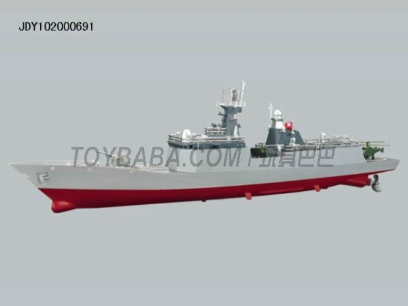 1 : 275 model series remote frigate No.:HT-3831A