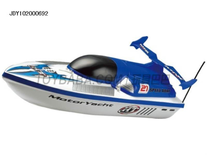 Fighting remote control speedboats No.:HT-3821A