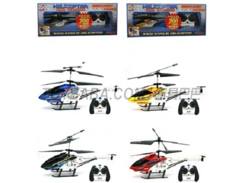 3.5 through alloy aircraft with gyro(red yellow black and white) No.:33015
