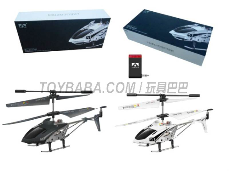 3.5 through alloy aircraft with gyro(Black White)with IPHONE Transmitter No.:33005