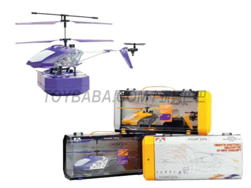 3.5 through alloy aircraft with gyro(Yellow Purple) No.:33016