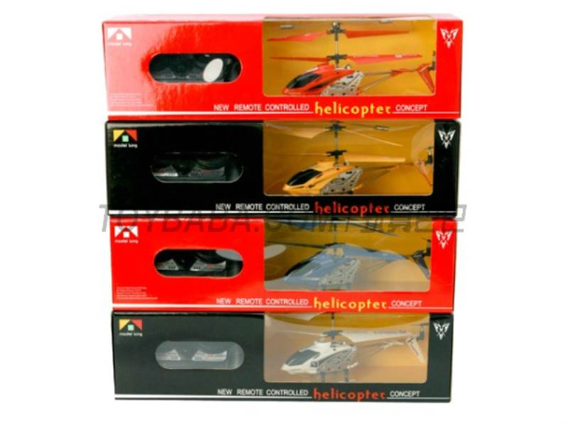 3.5 through alloy aircraft with gyro(Black White Blue Red Yellow) No.:33020
