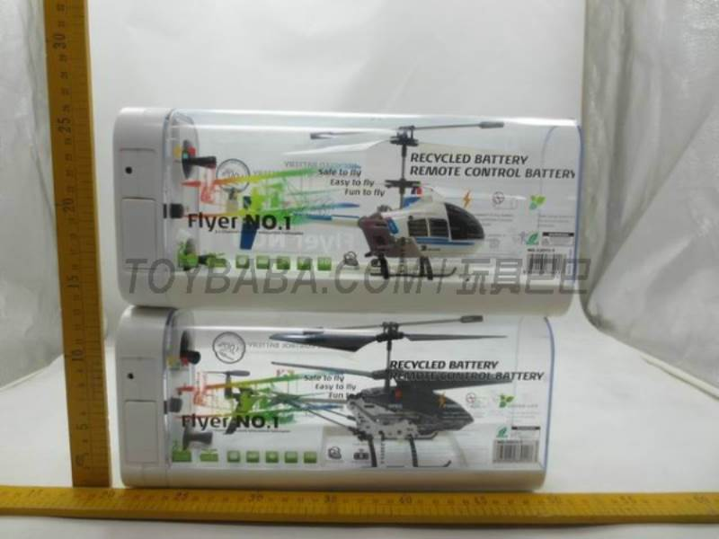 3.5 through alloy aircraft with gyro No.:33011-1