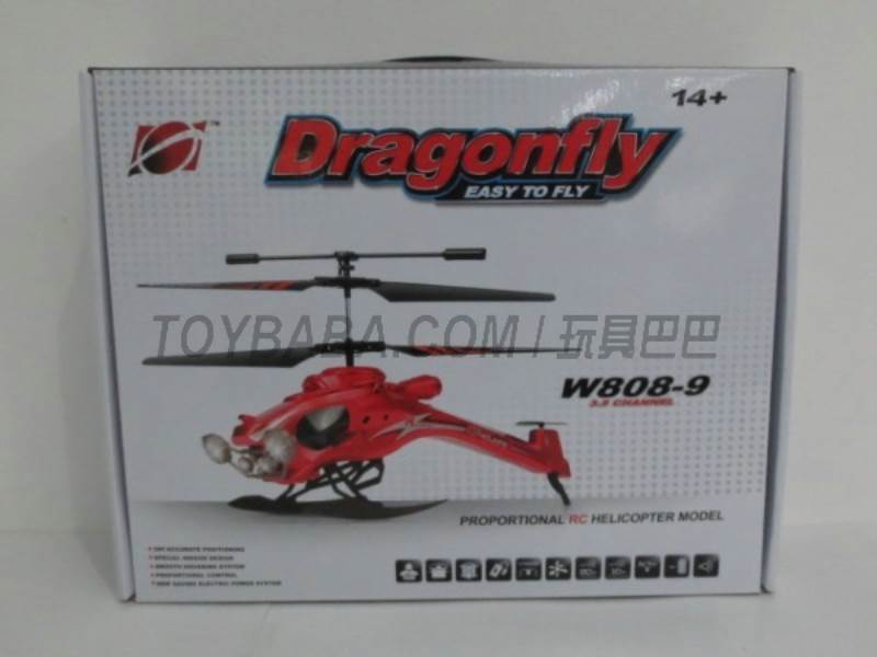 3.5 channel helicopter with gyro small dragon (red / gold ) Infrared remote control No.:W808-9