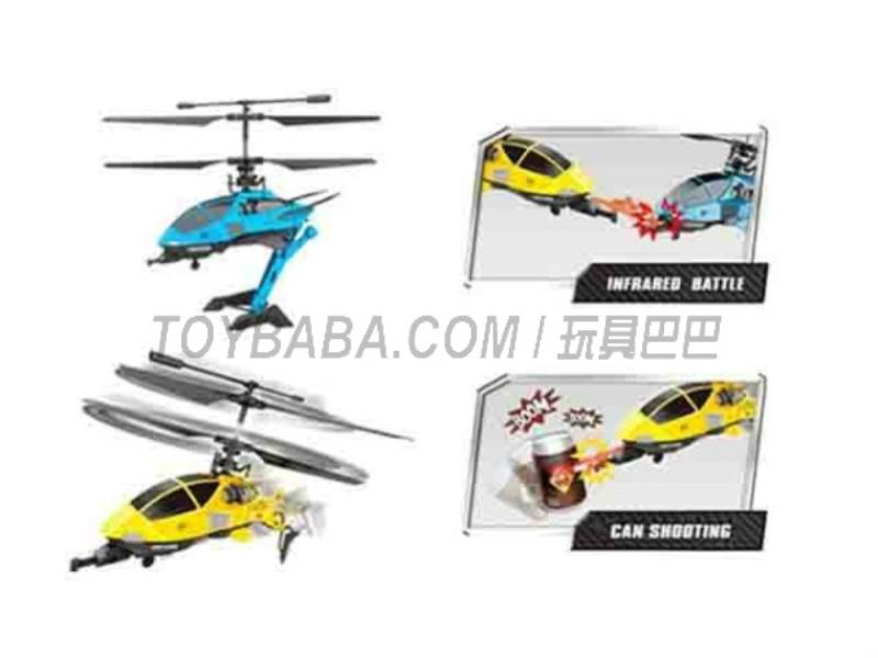 3.5-channel infrared remote control plane deformation ( sparring ) No.:D-01