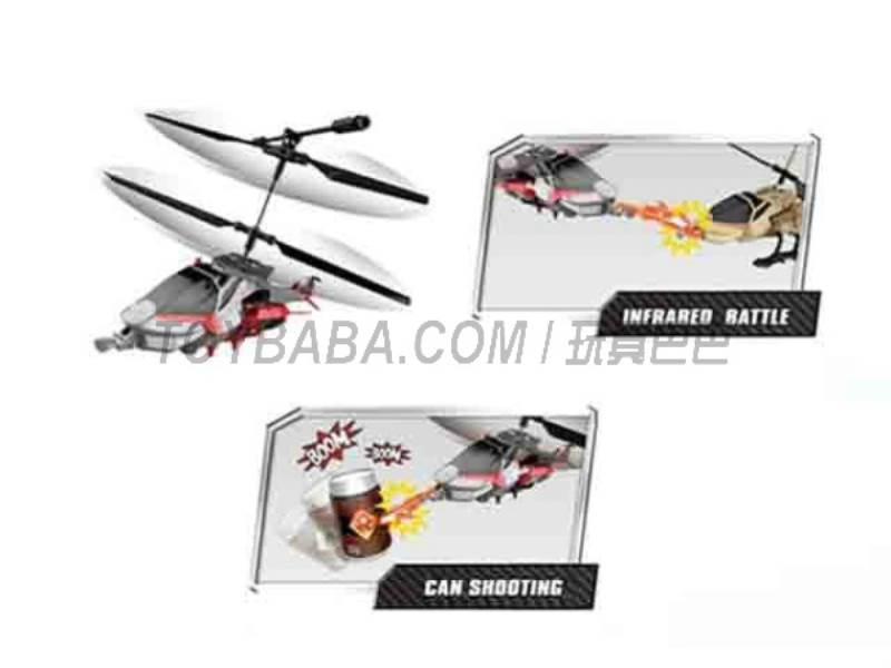 3.5-channel infrared remote control plane deformation ( sparring ) No.:D-02