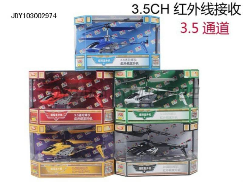3.5-channel gyroscope remote control aircraft (5 mix) No.:33030
