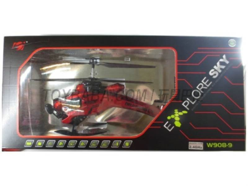(2.4G) 3.5 channel with gyro remote control helicopter large dragon No.:W908-9