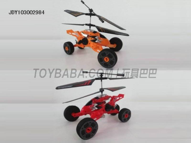 2 -channel remote control helicopter (without gyro) No.:W808-8