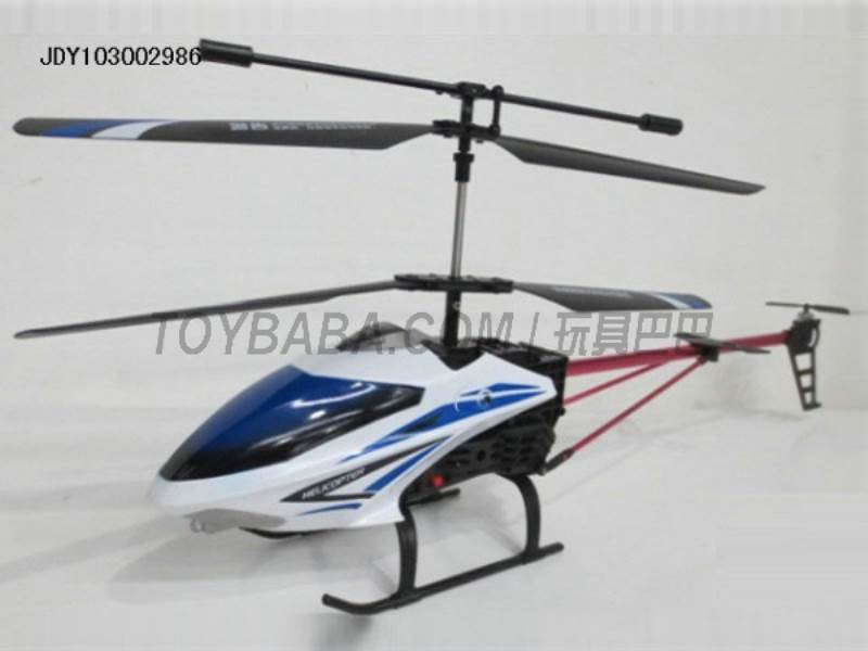 3.5-channel remote control helicopter (radio) No.:W608-6