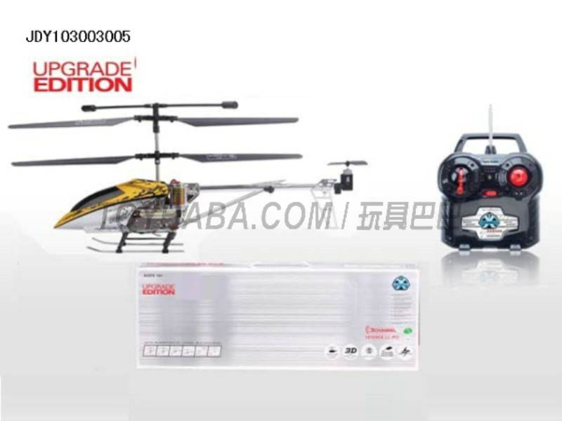 Three-way wireless remote control aircraft No.:9009S