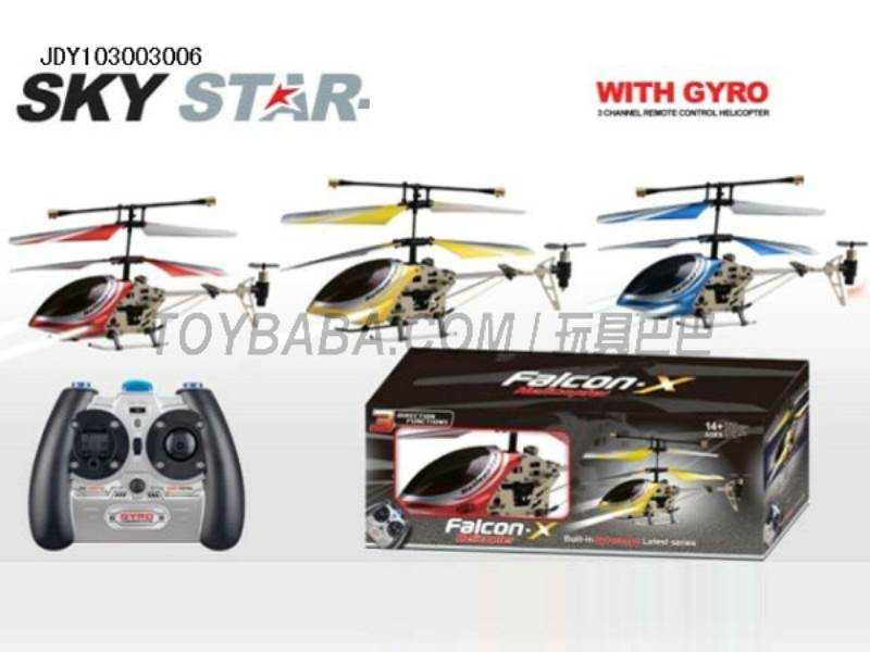 3.5 through infrared remote control aircraft No.:9089A