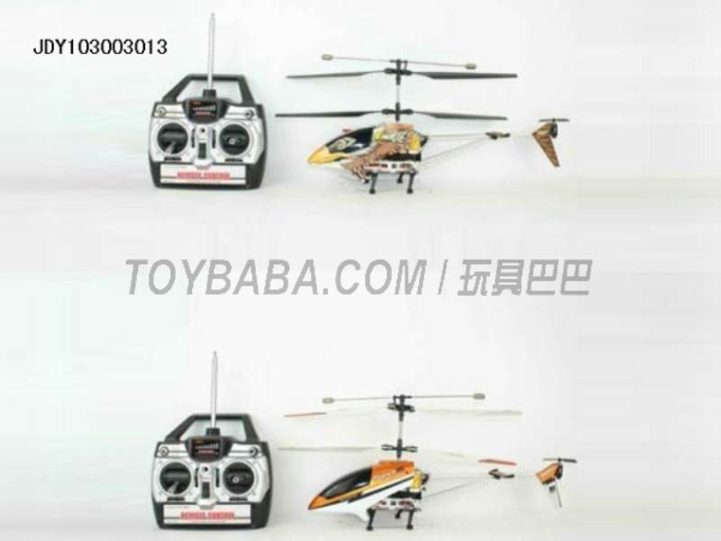 3-way remote control helicopter sculls No.:9051