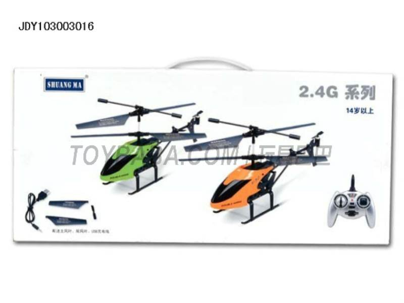 3-way remote control helicopter 2.4G sculls No.:9130