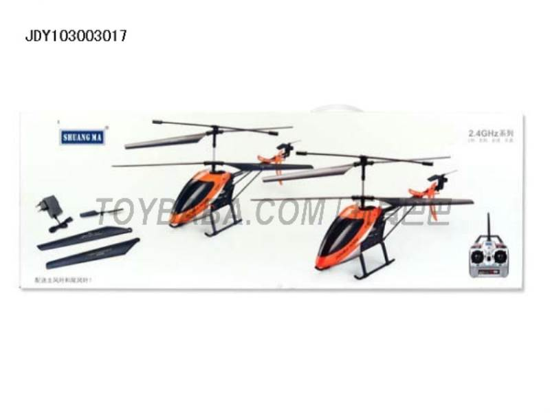 3-way remote control helicopter 2.4G sculls No.:9131