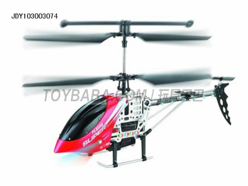 3.5-channel metal remote control aircraft fuselage No.:XBM-13