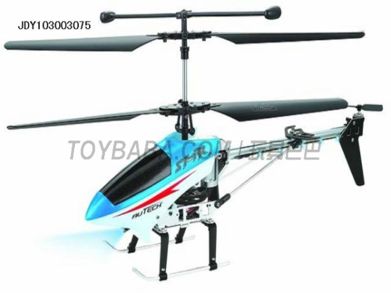 3.5-channel metal remote control aircraft fuselage No.:XBM-14