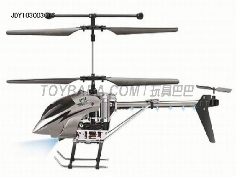 3.5-channel metal remote control aircraft fuselage No.:XBM-15