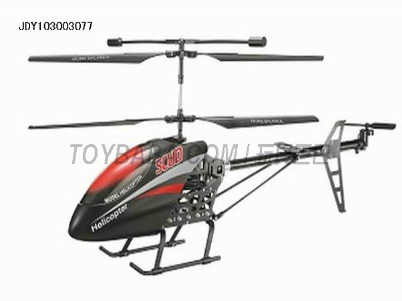 3.5-channel metal remote control aircraft fuselage No.:XBM-19