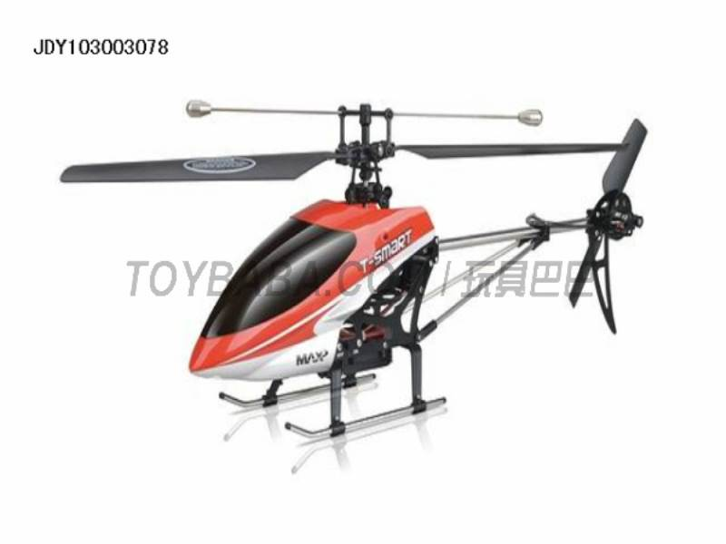 3.5-channel remote control airplane with a metal fuselage servos No.:XBM-20