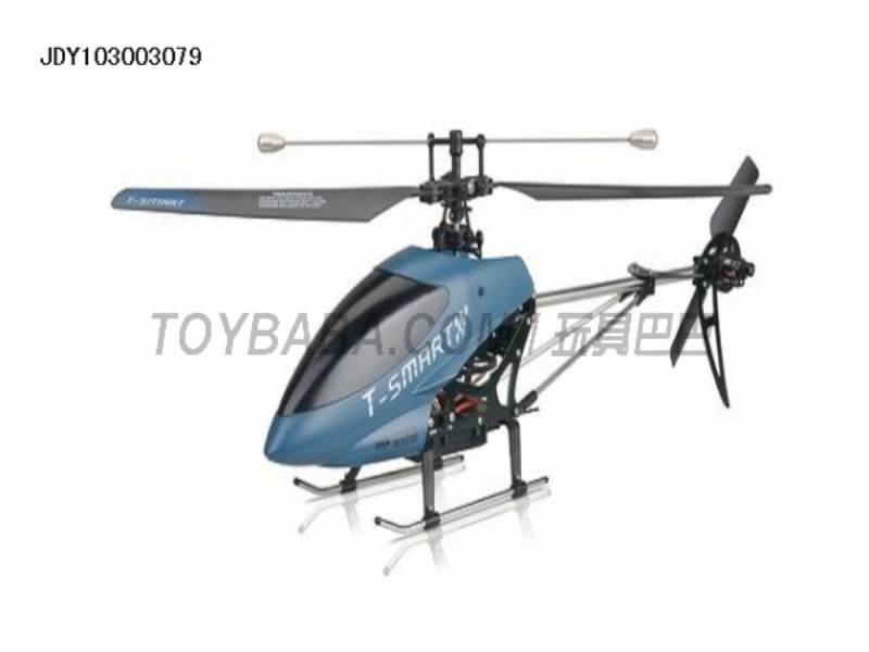 4-channel remote control airplane with a metal fuselage servos No.:B070941