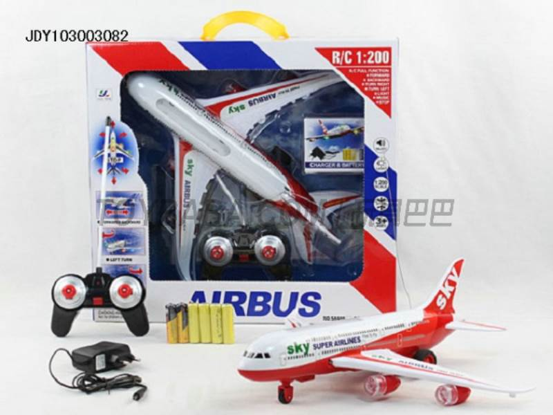 Stone landing aircraft simulation standard remote control aircraft (including battery and charger ) No.:58401