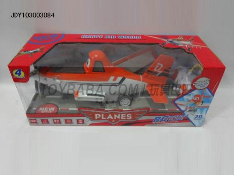 4 remote control aircraft ( NOT INCLUDED) No.:Apr-89