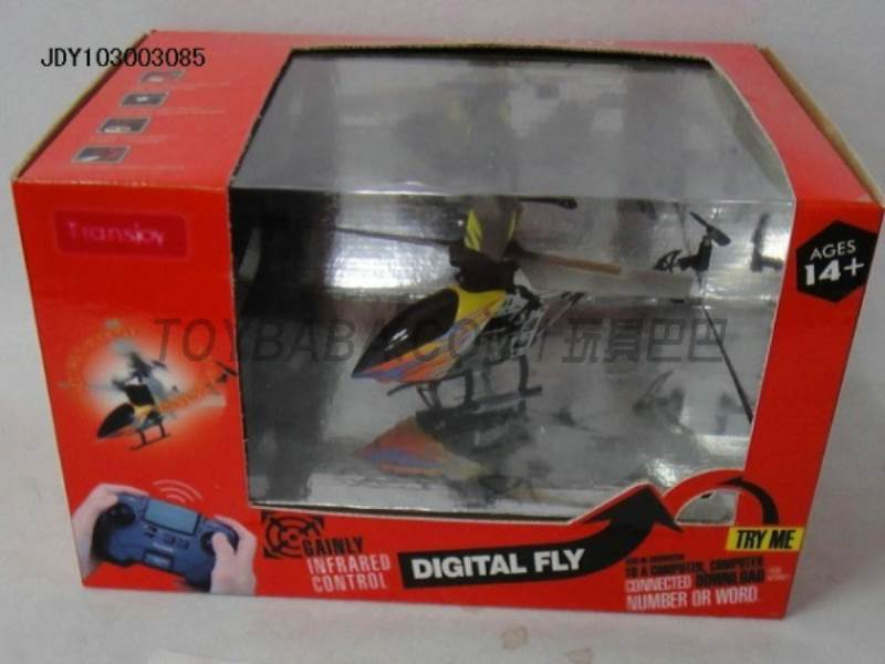 Three remote control aircraft with gyro LED ( not including electricity ) No.:6308U