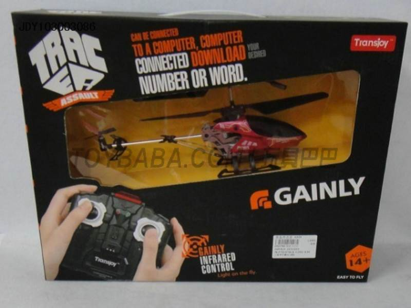Three remote control aircraft with gyro LED ( not including electricity ) No.:6309