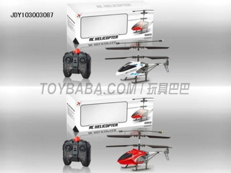 3.5 through infrared remote control helicopter aircraft No.:324