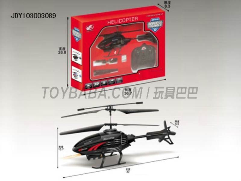 Two half- channels through the new two-way semi- remote control aircraft structure No.:F400