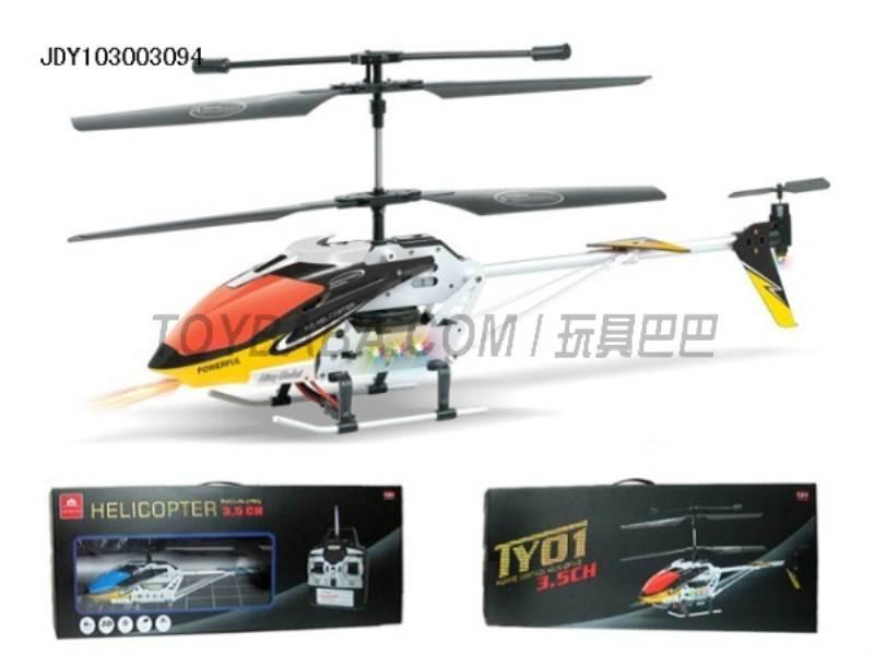 Big three remote control aircraft alloy with gyro No.:TY01