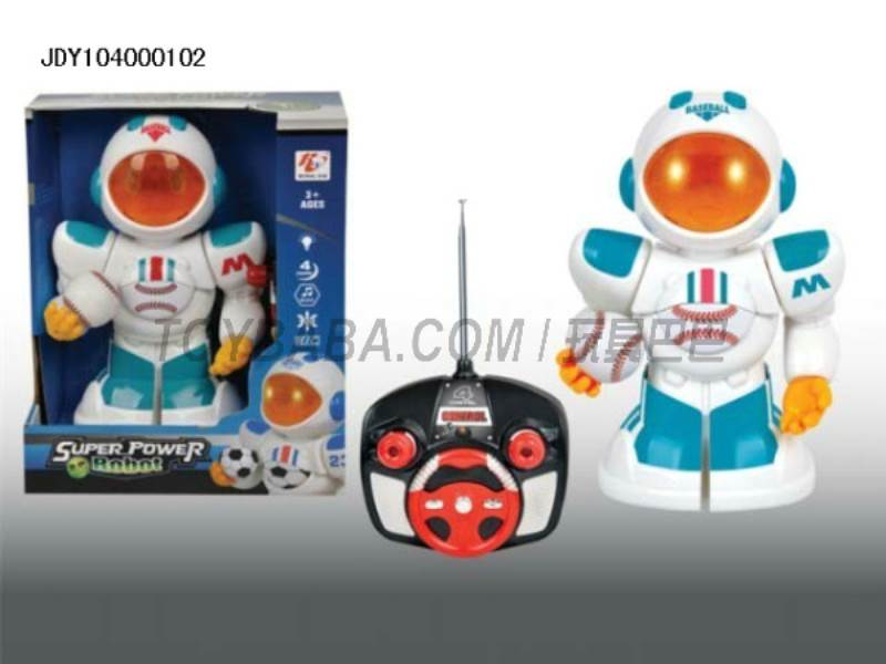 Stone remote control robot with automatic baseball demo song selection  No.:2013A-3