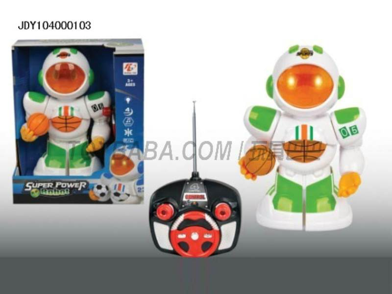 Stone remote control robot basketball with automatic demo song selection  No.:2013A-4