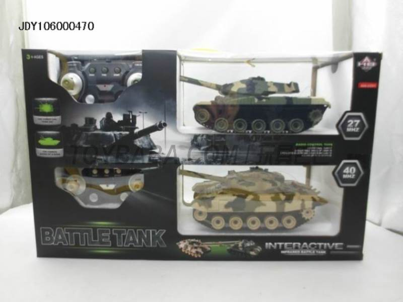 10 Function Infrared Battle Tank (including charging) No.:666-DZ01