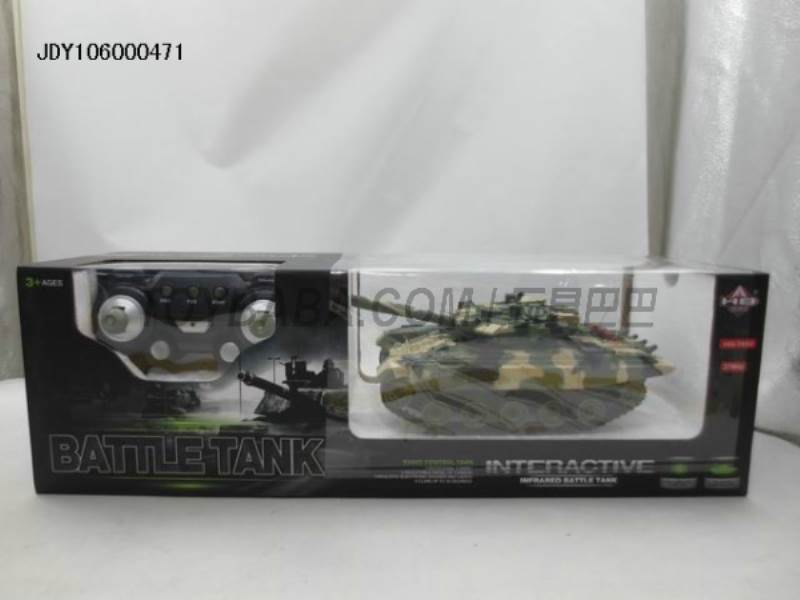 10 Function Infrared Battle Tank (including charging) No.:666-TK03