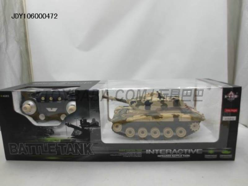 10 Function Infrared Battle Tank (including charging) No.:666-TK04