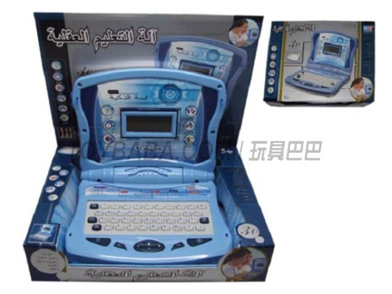 English Spanish English West Arabic Portuguese learning machine  No.:20204A