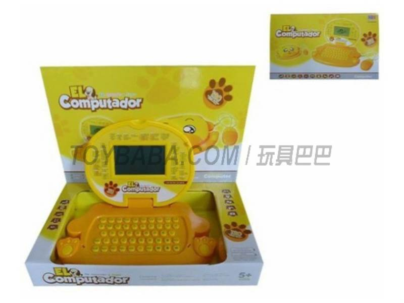 English Spanish 120 features puppy learning machine (with the mouse ) No.:20319ES
