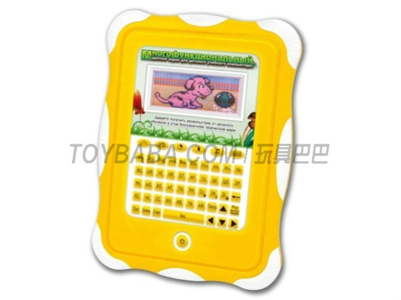 Color touch screen 140 feature learning machine No.:MD5501ER