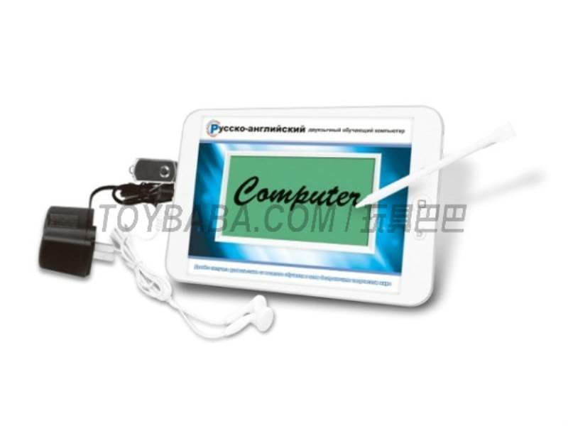 Black and white touch screen 140 feature learning machine No.:MD5511ER