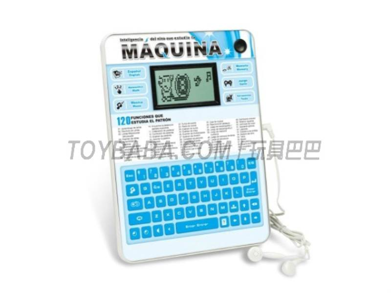 Black and white touch screen 120 feature learning machine No.:MD5502ES